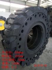 朝阳五零铲车轮胎