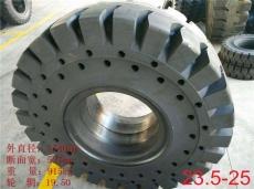 河南风神23.5-25轮胎